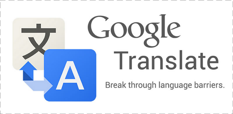Google-Translate自動翻譯